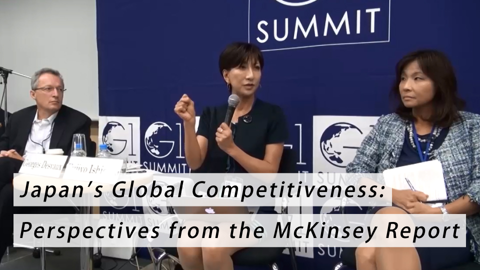 Japan s global competitiveness perspectives from the mckinsey report