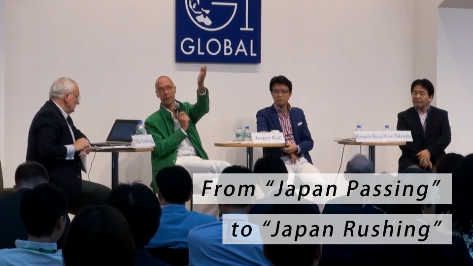 "From ""Japan Passing"" to ""Japan Rushing"": Understanding the New Momentum"