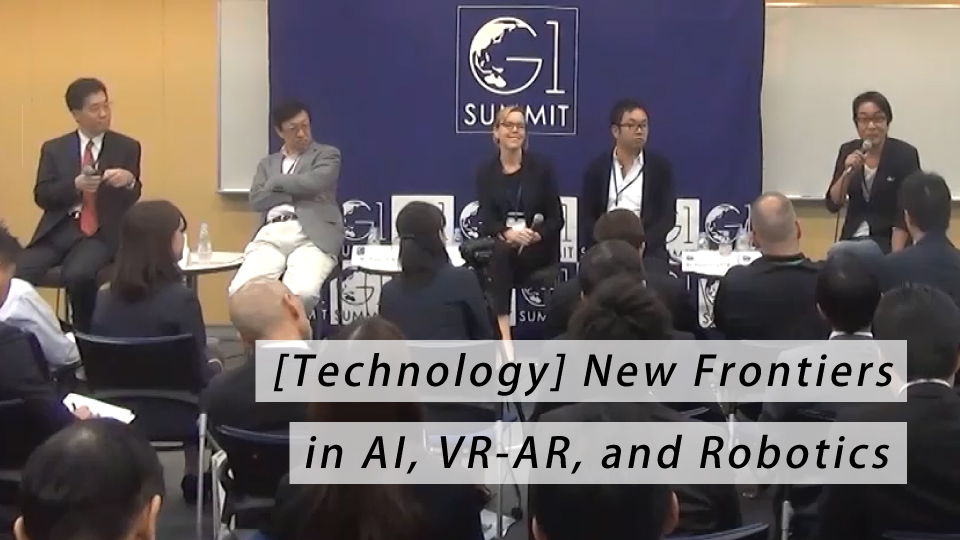 [Technology] New Frontiers in AI, VR/AR, and Robotics